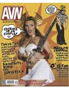 AVN Magazine Tanya Tate Front Cover